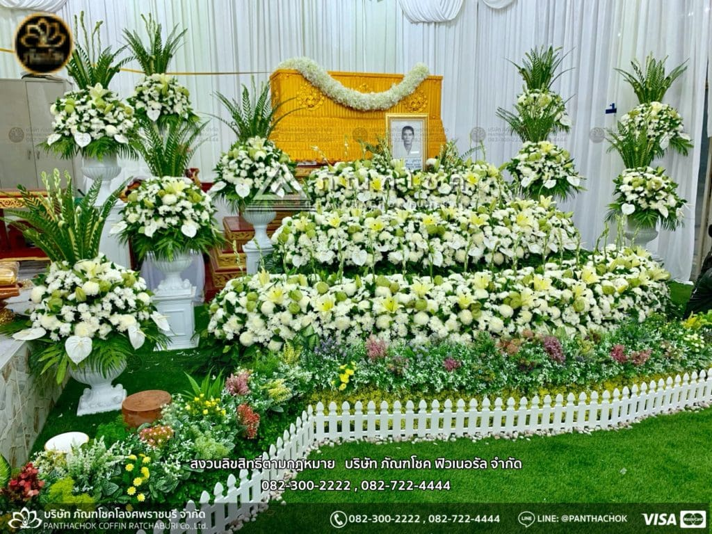 panthachok-funeral-flowers-design-2194