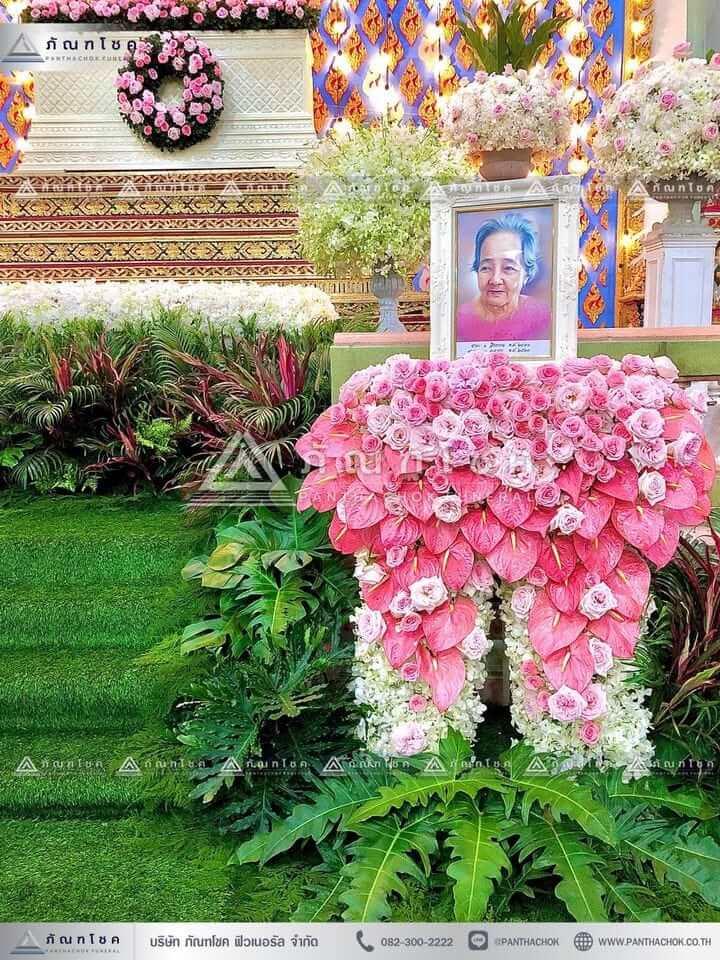 ดอกไม้งานศพแบบพุ่ม ดอกไม้งานศพกรุงเทพ