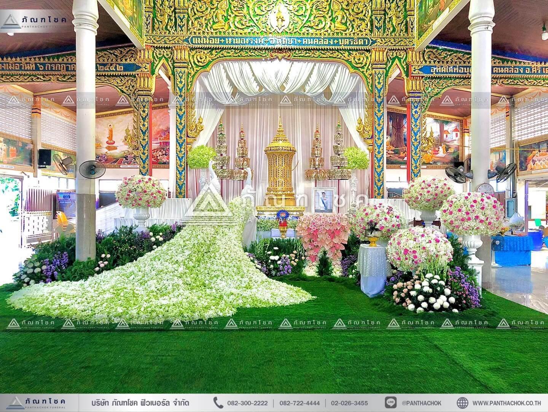 ดอกไม้หน้าโกศพระราชทาน โทนสีชมพู ดอกไม้หน้าศพกรุงเทพ ดอกไม้งานศพเพชรบุรี นกยูงงานศพ พุ่มกลมดอกไม้หน้าศพ