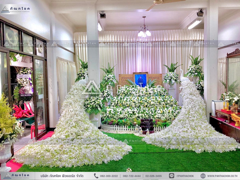 ดอกไม้งานศพแบบนกยูงและสวนหน้าศพ รูปแบบที่ 1 จัดสวนหย่อมหน้าศพ สวนดอกไม้งานศพ นกยูงหน้าหีบศพ โลงศพ