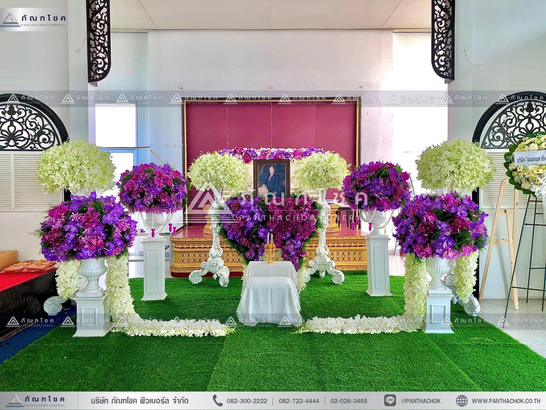 ดอกไม้หน้าศพแบบเรียบง่าย จัดดอกไม้หน้าศพสวยหรู ดอกไม้งานศพสีขาวม่วง