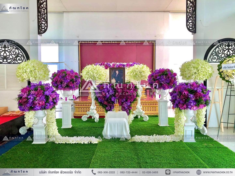 ดอกไม้งานศพแบบเรียบหรู โทนสีม่วง