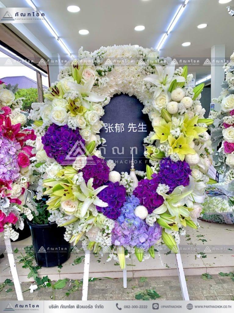 พวงหรีดดอกไม้สด สวยหรู พวงหรีดพรีเมียร์ 11