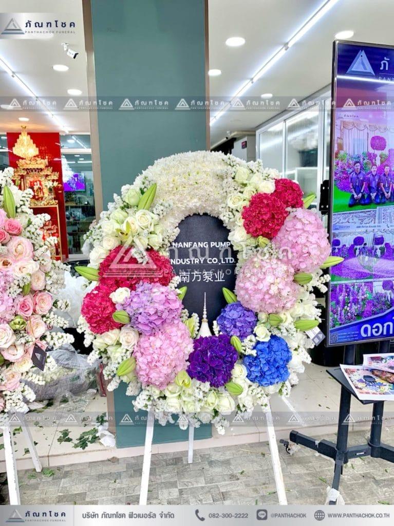 พวงหรีดดอกไม้สด สวยหรู พวงหรีดพรีเมียร์ พวงหรีด รับจัดพวงหรีดทั่วประเทศ