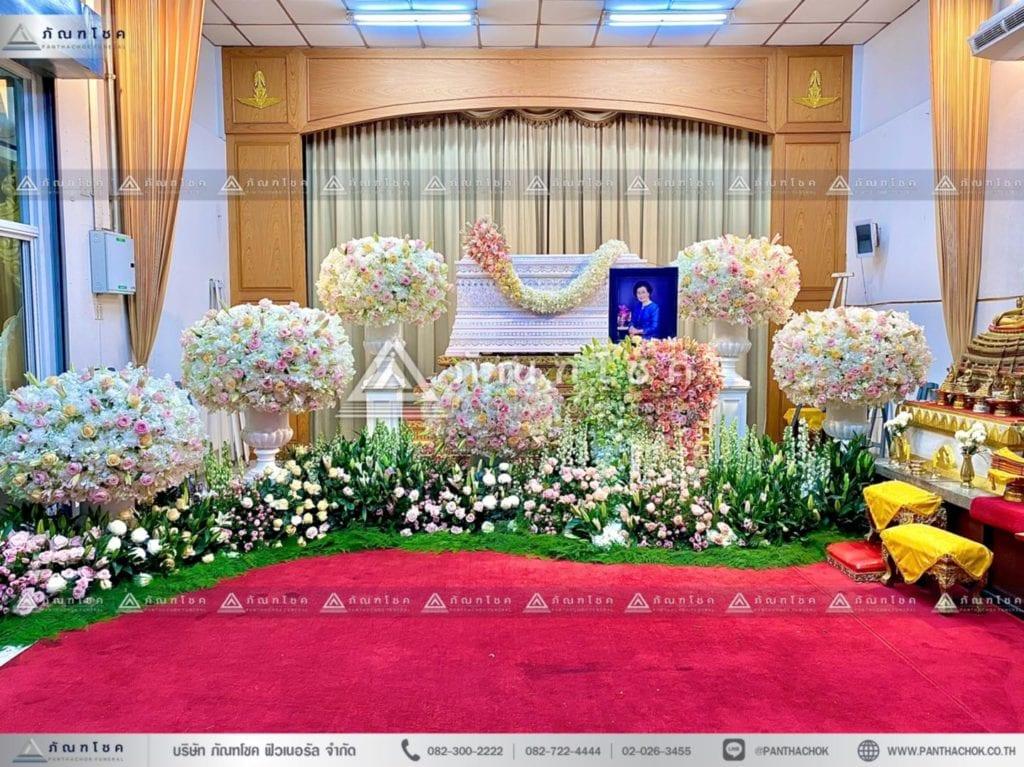 ดอกไม้งานศพพุ่มหรูหรา