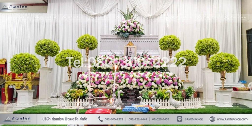 สวนดอกไม้งานศพ