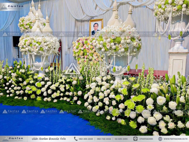 ดอกไม้หน้าศพไทยประยุกต์ สีขาวเขียว