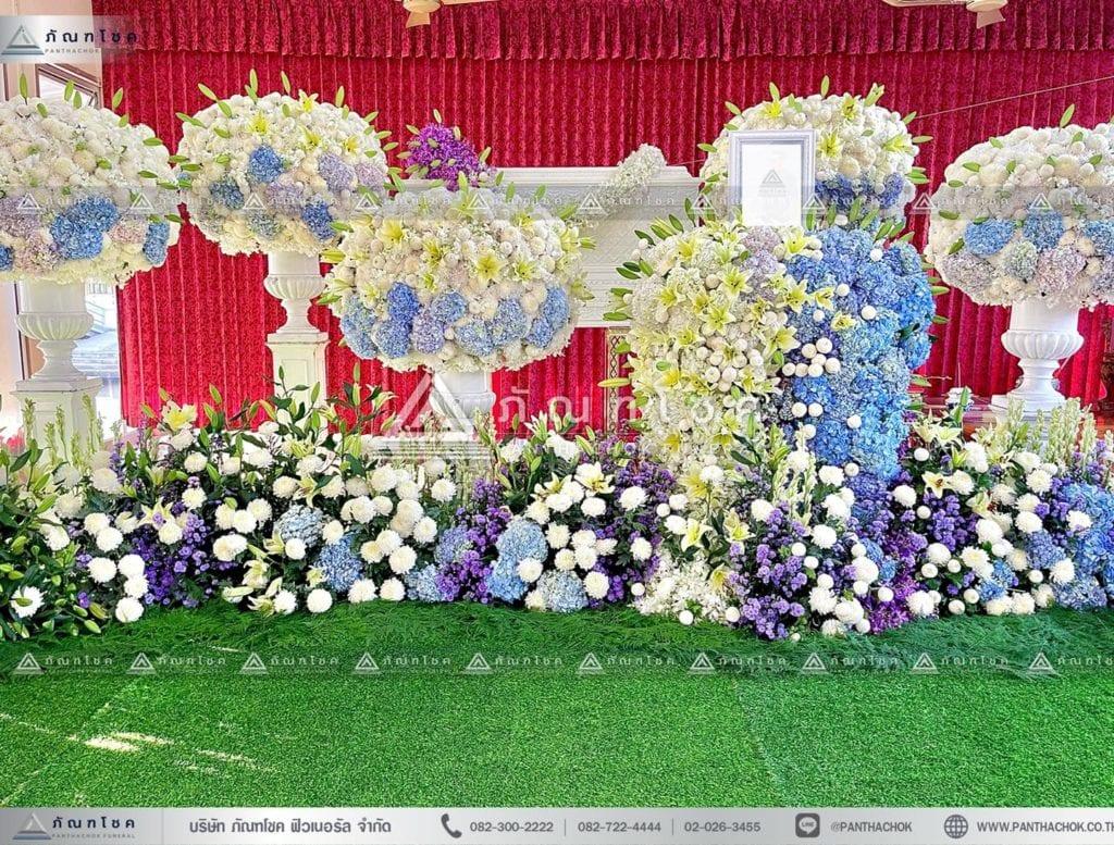 ดอกไม้หน้าศพแบบพุ่มสีฟ้าม่วง ดอกไม้งานศพแบบพุ่ม จัดงานศพสวยหรู ดอกไม้หน้าศพสีขาว จัดดอกไม้ประดับหน้าหีบศพเรียบหรู จัดสวนดอกไม้งานศพสวยๆ