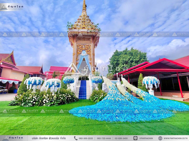 ดอกไม้หน้าเมรุอยุธยา ดอกไม้งานศพโทนสีฟ้า นกยูงประดับหน้าศพ ดอกไม้งานศพนกยูง ดอกไม้งานศพสวยหรู