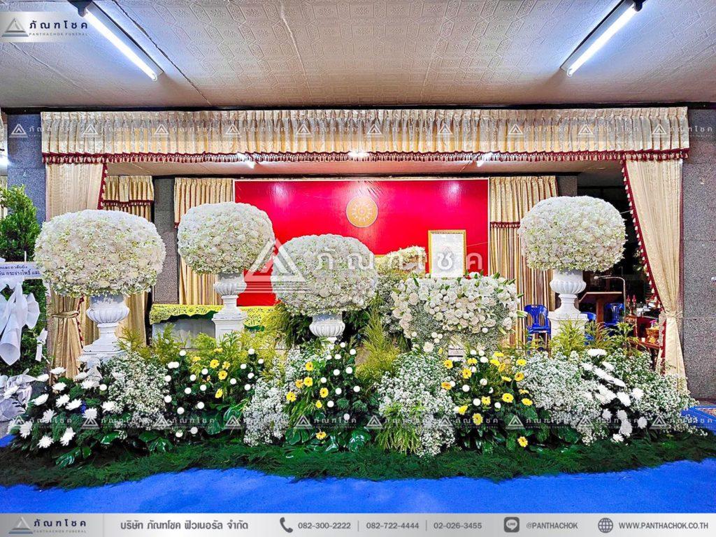 ดอกไม้หน้าหีบแบบพุ่มโทนสีเหลือง รับจัดดอกไม้หน้าศพแบบสวน ดอกไม้งานศพสวยหรู ดอกไม้หน้าศพแบบโมเดิร์น