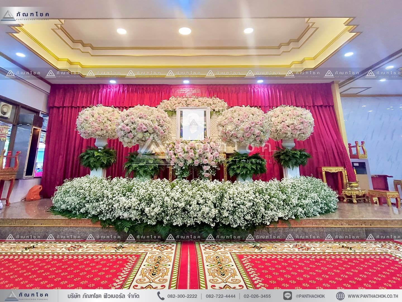 ดอกไม้ประดับหน้าหีบแบบพุ่ม ดอกไม้หน้าศพชลบุรี รับจัดงานศพพัทยา ดอกไม้งานศพแบบพุ่มสวยทันสมัย สวนดอกไม้หน้าหีบศพ หีบศพสีขาว ดอกไม้งานศพสีขาวชมพู