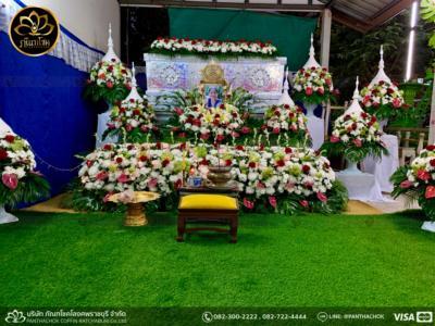 panthachok coffin Watermarked1(2562-03-23-1407)