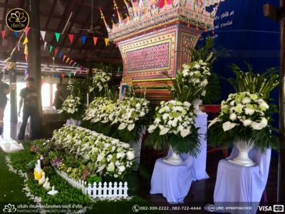panthachok coffin Watermarked1(2562-04-16-1142)