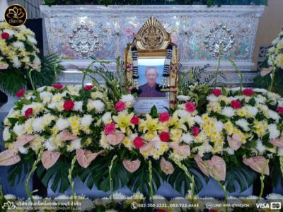 panthachok coffin Watermarked1(2562-04-20-2330)