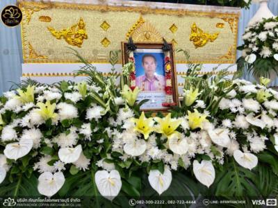 panthachok coffin Watermarked1(2562-04-21-1501)