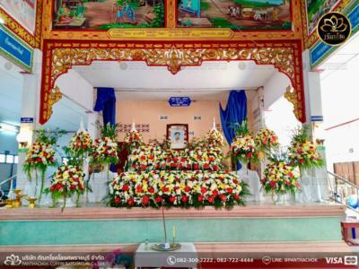 panthachok coffin Watermarked10(2562-03-18-2102)
