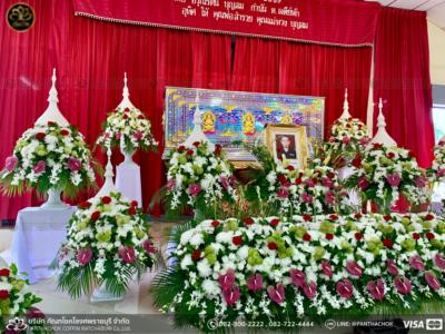 panthachok coffin Watermarked10(2562-04-03-1234)