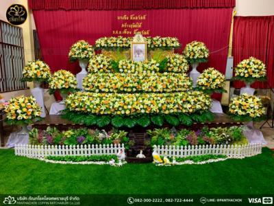 panthachok coffin Watermarked10(2562-04-20-2216)
