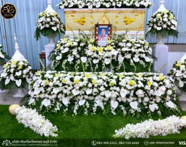 panthachok coffin Watermarked10(2562-04-21-1502)