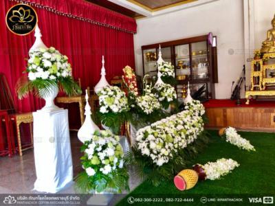 panthachok coffin Watermarked11(2562-03-23-1409)
