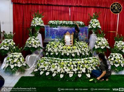 panthachok coffin Watermarked12(2562-03-18-2227)