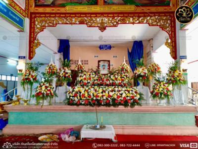 panthachok coffin Watermarked13(2562-03-18-2104)