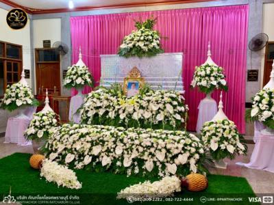 panthachok coffin Watermarked14(2562-04-17-2202)