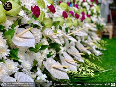panthachok coffin Watermarked15(2562-04-16-1938)
