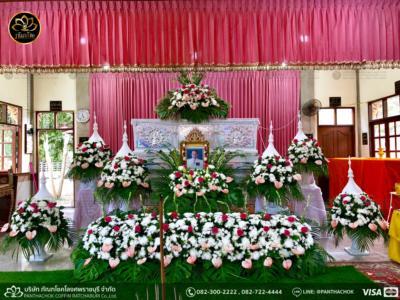 panthachok coffin Watermarked16(2562-04-16-1323)