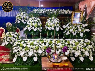 panthachok coffin Watermarked17(2562-03-19-1926)