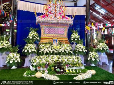 panthachok coffin Watermarked18(2562-04-16-1143)-3