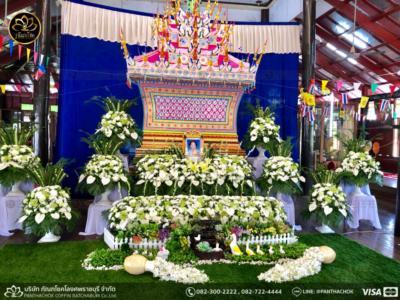 panthachok coffin Watermarked18(2562-04-16-1143)