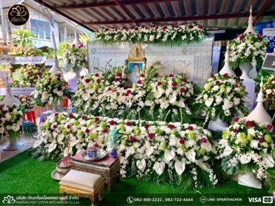panthachok coffin Watermarked19(2562-04-16-1938)