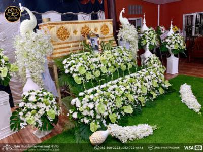 panthachok coffin Watermarked19(2562-04-17-2148)