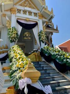 panthachok coffin Watermarked2(2562-02-26-1309)