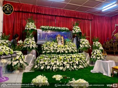 panthachok coffin Watermarked2(2562-03-18-2225)