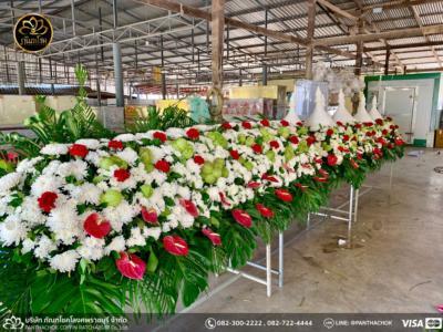 panthachok coffin Watermarked2(2562-03-22-1608)