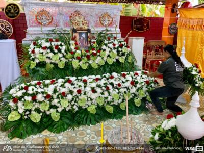 panthachok coffin Watermarked2(2562-04-08-1840)