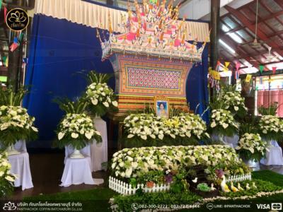 panthachok coffin Watermarked2(2562-04-16-1142)