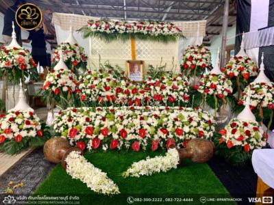 panthachok coffin Watermarked20(2562-03-18-2231)