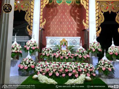 panthachok coffin Watermarked20(2562-04-11-1548)