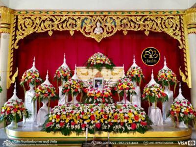 panthachok coffin Watermarked22(2562-03-18-2108)