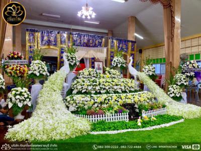 panthachok coffin Watermarked22(2562-03-27-1303)