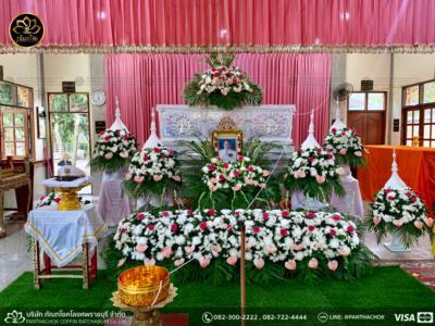 panthachok coffin Watermarked22(2562-04-16-1324)