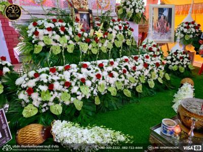 panthachok coffin Watermarked3(2562-04-07-1642)