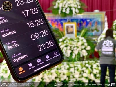 panthachok coffin Watermarked3(2562-04-19-2202)