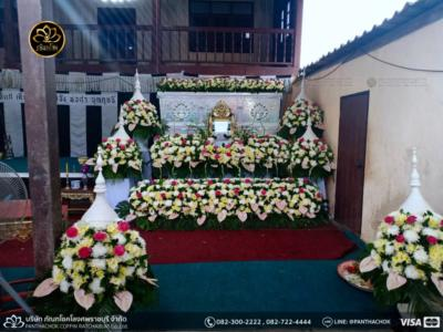 panthachok coffin Watermarked3(2562-04-20-2333)