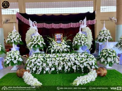 panthachok coffin Watermarked34(2562-04-04-1941)