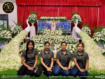 panthachok coffin Watermarked36(2562-03-19-1825)