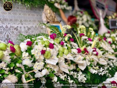 panthachok coffin Watermarked4(2562-04-16-1936)